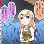【ガルパ】4コマ第222話「千聖と子役女優」公開!みんなの感想まとめ!(※画像)