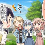 【ガルパ】4コマ第224話「リーダーチェック」公開!感想まとめ!(※画像)
