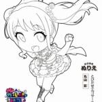 【お知らせ】「バンドリ塗り絵コンテスト」丸山彩イラストを公開!(※画像)