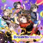 【お知らせ】6/3(水)発売 Poppin'Party 2nd Album「Breakthrough!」の法人別特典を公開!