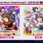 【バンドリ!】Poppin'Party 2nd Album「Breakthrough!」ジャケット画像初公開!※画像