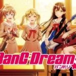 【お知らせ】「Morfonica Debut Event『Prelude』」、「BanG Dream! Special☆LIVE Girls Band Party! 2020」など2020年開催公演の今後の対応についてのお知らせ掲載