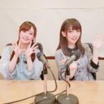 【お知らせ】7月6日(月)からの3ヶ月間、ニッポン放送にて「モニカラジオ」放送決定!