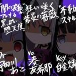 【ガルパ】ピコ1期登場キャラの二つ名まとめ!(※画像)