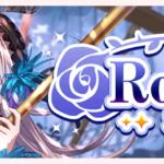 【お知らせ】「Roseliaガチャ」開催!【6月3日15時 ~ 6月8日20時59分】