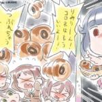 【お知らせ】pico2-09「パズル☆ピコ」おまけイラスト公開!(※画像)