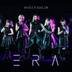 【お知らせ】8/19(水)発売 RAISE A SUILEN 1st Album「ERA」初回生産分限定封入特典&法人別特典の絵柄公開!