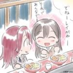 【ガルパ】pico2-10「ハナゾノ路上ライブ」おまけイラスト公開!(※画像)