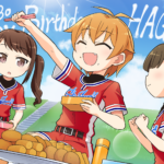 【ガルパ】はぐみの誕生日記念イラストキタ━━(゚∀゚)━━ッ!!(※画像)