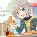 【ガルパ】モカの誕生日記念イラストキタ━━(゚∀゚)━━ッ!!(※画像)