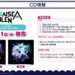 【お知らせ】10/21(水)発売 RAS 5th Single「Sacred world」初回生産分限定特典として、『2021年開催 RAISE A SUILEN出演イベント CD特別先行抽選申込券』の封入が決定!