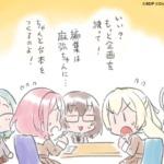 【ガルパ☆ピコ】pico2-23「まるやまチャンネル」おまけイラスト公開!