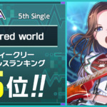 【お知らせ】RAISE A SUILENの 5th Single「Sacred world」ウィークリーセールスランクイン記念!スタープレゼント!