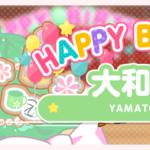【ガルパ】11月3日は大和麻弥ちゃんの誕生日♪お祝いメッセージ&みんなの反応まとめ!(※画像)【2020】
