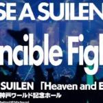 【お知らせ】RAISE A SUILEN「Invincible Fighter」ライブ映像を期間限定で公開!(※動画)