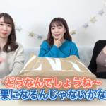 【ガルパ】愛美さん、でかい(※画像)