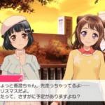 【ガルパ】友希那さんと紗夜さん、煽りみりんに完全勝利!(※画像)