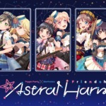 【ガルパ】Poppin'Party×Morfonica Friendship LIVE「Astral Harmony」ライブキービジュアル公開!(※画像)