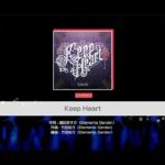 【お知らせ】1月21日に追加予定!Roselia新楽曲『Keep Heart』一部先行公開!(※動画)