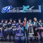 【バンドリ!】「Rausch und/and Craziness Ⅱ」公演終了!みんなの感想まとめ!記念イラストキタ━━(゚∀゚)━━ッ!!