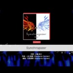 【ガルパ】4周年カバー楽曲追加キャンペーン!『Synchrogazer』の一部先行公開キタ━━(゚∀゚)━━ッ!!(※動画)