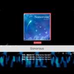 【お知らせ】4月20日(火)に追加予定!新楽曲『Sonorous』一部先行公開!(※動画)