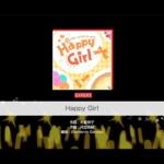 【ガルパ】カバー楽曲『Happy Girl』難易度予想キャンペーン開始!