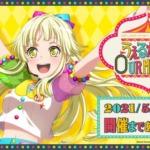 【お知らせ】ハロー、ハッピーワールド! Sound Only Live「うぇるかむ to OUR MUSIC♪」まであと1日!Vo.弦巻こころのイラスト公開!