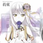 【ガルパ】「BanG Dream! Episode of Roselia Ⅰ : 約束」サンジゲン描き下ろしイラストカードキタ━━(゚∀゚)━━ッ!! (※画像)