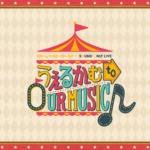 【お知らせ】ハロー、ハッピーワールド! Sound Only Live「うぇるかむ to OUR MUSIC♪」開催のお知らせ