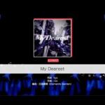 【お知らせ】カバー楽曲『My Dearest』一部先行公開キタ━━(゚∀゚)━━ッ!! 5月11日追加予定!(※動画)