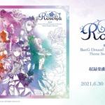 【バンドリ!】劇場版「BanG Dream! Episode of Roselia」Theme Songs Collection試聴動画公開!(※動画)