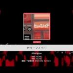 【お知らせ】6月30日に追加予定!カバー楽曲『ヒューマノイド』一部先行公開!(※動画)