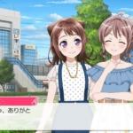 【ガルパ】ましろ「この前、香澄さんと沙綾さんと一緒にお買い物に行ったんだよ(ドヤァ)」