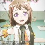【お知らせ】劇場版「BanG Dream! FILM LIVE」より Poppin'Partyの「二重の虹」ライブシーン公開!(※動画)
