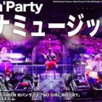 【お知らせ】Poppin'Partyの「キズナミュージック♪」公式ライブ映像公開!(※動画)