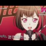 【お知らせ】劇場版「BanG Dream! FILM LIVE」より、Afterglowの「ON YOUR MARK」ライブシーン公開!