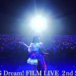 【お知らせ】Poppin'Party「STAR BEAT!~ホシノコドウ~」Chronicle movie 公開!(※動画)